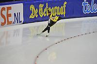 SCHAATSEN: HEERENVEEN: IJsstadion Thialf, 29-12-2015, KPN NK Afstanden, 1000m Dames, Sanneke de Neeling, ©foto Martin de Jong