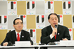 (L to R) <br /> Kyuhei Muraoka, <br /> Yasuhiko Ishihara, <br /> AUGUST 7, 2015 : <br /> International Wushu Federation (IWUF) <br /> holds a media conference following its interview <br /> with the Tokyo 2020 Organising Committee in Tokyo Japan. <br /> (Photo by YUTAKA/AFLO SPORT)