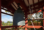 Bon-sho, Sacred Bell in a bell house, kanetru-ki-do, at Byodo-in, Byodoin Buddhist temple in Uji, Kyoto Prefecture, Japan 2017
