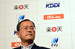 June 29th, 2011, Tokyo, Japan - Takashi Tanaka, President of Japan's KDDI attends a news conference in Tokyo on Wednesday, June 29, 2011. KDDI announced its cooperation with Japan's online retailer Rakuten for electronic money. (Photo by Koichi Mitsui/AFLO)