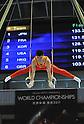 Liang Fuliang (CHN), JULY 2nd, 2011 - Artistic Gymnastics : JAPAN CUP 2011, Men's Team competition at Tokyo Metropolitan gymnasium, Tokyo, Japan. .(Photo by Atsushi Tomura/AFLO SPORT) [1035]..