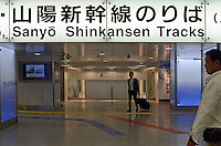 Passengers walk through the Tokaido and Sanyo Shinkansen entrance at Tokyo Station.