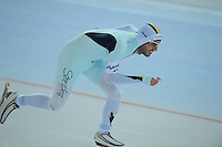 SCHAATSEN: HAMAR: Vikingskipet, 11-01-2014, Essent ISU European Championship Allround, 5000m Men, Wannes van Praet (BEL), ©foto Martin de Jong