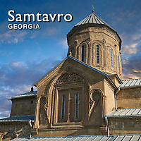 Pictures & Images of Samtavro Monastery, Mtskheta, Georgia (country) -
