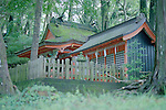 Takahara Shrine - Kumano Kodo