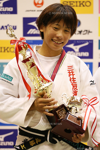 Ami Kondo,<br /> September 13, 2014 - Judo : <br /> All Japan Juior Judo Championships <br /> Women's -48kg Victory Ceremony<br /> at Saitama Kenritsu Budokan, Saitama, Japan. <br /> (Photo by Shingo Ito/AFLO SPORT) [1195]