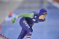 SPEED SKATING: SALT LAKE CITY: 20-11-2015, Utah Olympic Oval, ISU World Cup, 5000m Ladies B-Division, Lisa van der Geest (NED), ©foto Martin de Jong