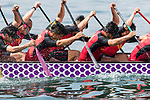 Hong Kong International Dragon Boat Races 2017