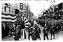 Yomiuri Archives : Imperial Japanese Navy Land Forces