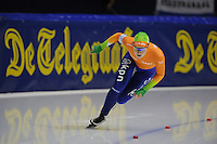 SCHAATSEN: HEERENVEEN: Thialf, Essent ISU World Cup, 02-03-2012, 500m Ladies, Thijsje Oenema (NED), ©foto: Martin de Jong