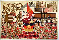 DDR Teppich 7. Oktober: EUROPA, DEUTSCHLAND, DDR 20.11.2017: DDR Teppich 7. Oktober entstanden in der DDR zwischen 1955 und 1989<br />  im th&uuml;ringischen M&uuml;nchenbernsdorf in einer Webfabrik