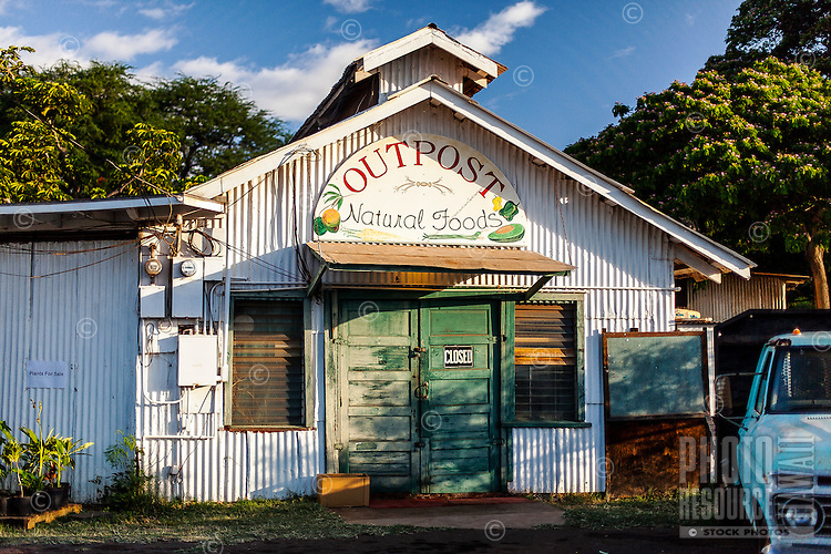 Outpost Natural Foods health food store in Kaunakakai, Moloka'i