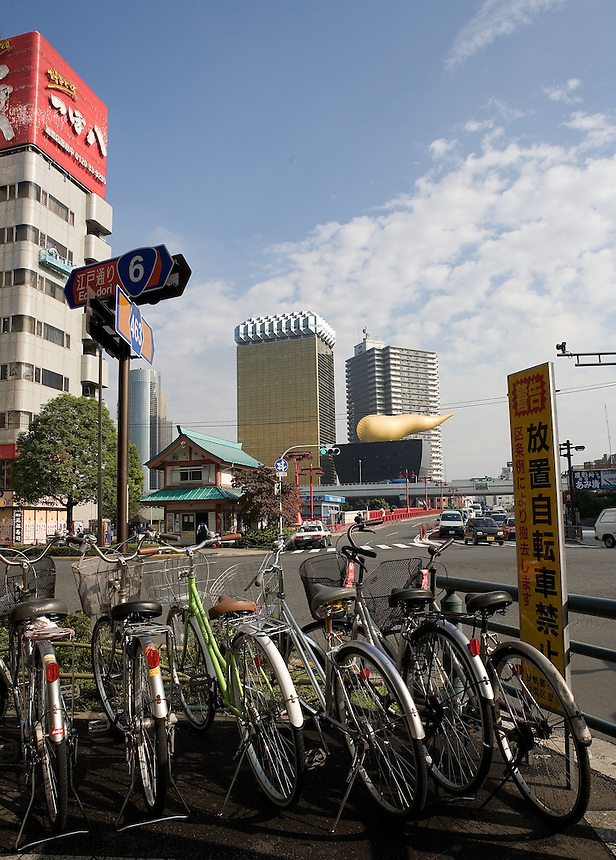 Bicycles and the Asahi Beer Corporate offices