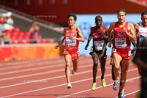 Suguru Osako (JPN), AUGUST 26, 2015 - Athletics : 15th IAAF World Championships in Athletics Beijing 2015 Men's 5000m Heats at Beijing National Stadium in Beijing, China. (Photo by YUTAKA/AFLO SPORT)