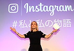 December 13, 2016, Tokyo, Japan - Online photo and video sharing SNS Instagram chief operating officer (COO) Marne Levine of the United States delivers a speech at a promotional event of Instagram in Tokyo on Tuesday, December 13, 2016. Levine is now here to attend the World Assembly for Women (WAW!).  (Photo by Yoshio Tsunoda/AFLO) LWX -ytd-