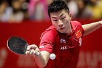 Athelete in action during the ITTF World Team Table Tennis Championship 2014 at the Yoyogi National Gymnasium on May 03, 2014 in Tokyo, Japan. Photo by Alan Siu / Power Sport Images