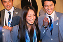 Rie Tanaka, <br /> SEPTEMBER 7, 2013 : <br /> Rie Tanaka celebrates after hearing Tokyo was announced as the winning city bid for the 2020 Summer Olympic Games at the 125th International Olympic Committee (IOC) session in Buenos Aires Argentina, on Saturday September 7, 2013. <br /> (Photo by YUTAKA/AFLO SPORT)