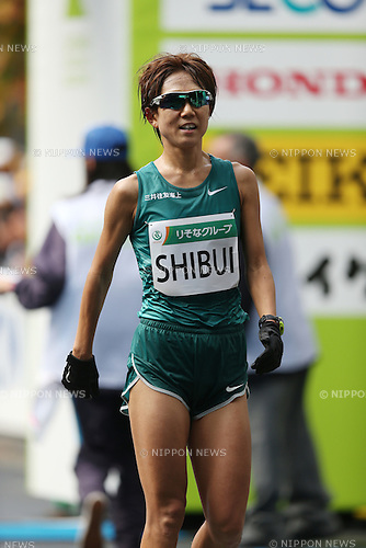 Yoko Shibui (JPN), <br /> NOVEMBER 15, 2015 - Marathon : 1st Saitama International Marathon in Saitama, Japan. (Photo by Jun Tsukida/AFLO SPORT)