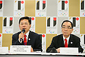 (L to R) <br /> Anthony Goh, <br /> Kyuhei Muraoka, <br /> AUGUST 7, 2015 : <br /> International Wushu Federation (IWUF) <br /> holds a media conference following its interview <br /> with the Tokyo 2020 Organising Committee in Tokyo Japan. <br /> (Photo by YUTAKA/AFLO SPORT)