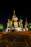 RUSSIA, Moscow. The St. Basil's Cathedral in Red Square at night.