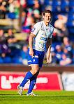 Uppsala 2014-06-26 Fotboll Superettan IK Sirius - IFK V&auml;rnamo :  <br /> V&auml;rnamos P&auml;r Cederqvist <br /> (Foto: Kenta J&ouml;nsson) Nyckelord:  Superettan Sirius IKS Studenternas IFK V&auml;rnamo portr&auml;tt portrait