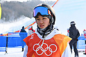 PyeongChang 2018: Snowboard: Men's Slopestyle Qualification