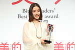 "Satomi Ishihara, Dec 21, 2017 : Japenese actress Satomi Ishihara attends the Japanese fashion magazine ""Biteki"" award ceremony in Tokyo, Japan on December 21, 2017. (Photo by AFLO)"