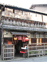 Traditional wooden building in the Gion District - Kyoto, Japan
