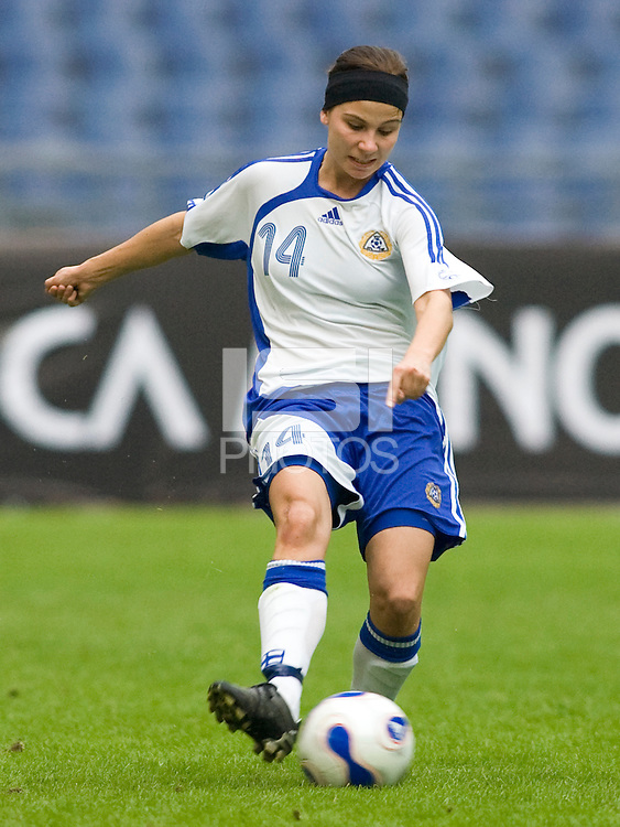 Tuija Hyyrynen. The U.S. defeated Finland, 4-1 during the Four Nations Tournament in  Guangzhou, China on January 18, 2008.