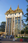 Entrance To Shwedagon Pagoda