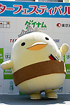 Imabari mascot Barii-san attends the ''Local Characters Festival in Sumida 2015'' on May 30, 2015, Tokyo, Japan. The festival is held by Sumida ward, Tokyo Skytree town, the local shopping street and ''Welcome Sumida'' Tourism Office. Approximately 90 characters attended the festival. According to the organizers the event attracts more than 120,000 people every year. (Photo by Rodrigo Reyes Marin/AFLO)
