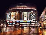 Yodobashi Camera large electronics store at night, Yodobashi-Akiba in Akihabara, Tokyo, Japan.