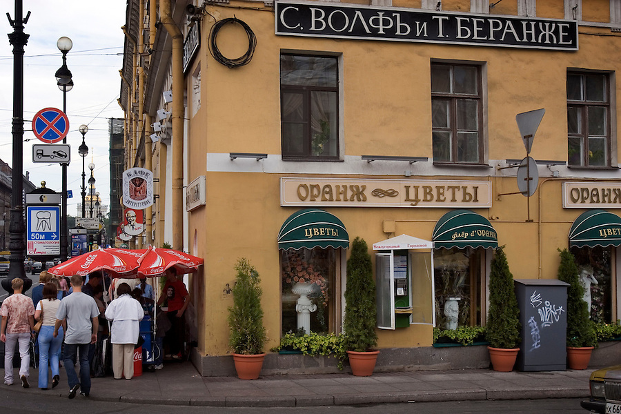 Saint Petersburg, Russia, 25/07/2005..Wolf's Bakery, now called the Literary Cafe, where Alexander Pushkin ate his last meal before dying in a duel over his wife's honour.