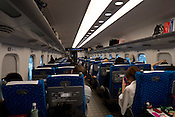 Inside a modern bullet train of the Central JR Company.