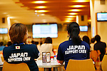 Public Viewing, SEPTEMBER 8, 2013 : Japanese athletes and team staff watched final presentation of Tokyo during the Public Viewing for 2020 Summer Olympic and Games at Athlete villge of Ajinomoto National Training Center, Tokyo Japan on Sunday September 8, 2013. (Photo by AFLO SPORT)