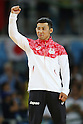 Naohisa Takato (JPN),<br /> AUGUST 6, 2016 - Judo : <br /> Men's -60kg Medal Ceremony <br /> at Carioca Arena 2 <br /> during the Rio 2016 Olympic Games in Rio de Janeiro, Brazil. <br /> (Photo by Koji Aoki/AFLO SPORT)