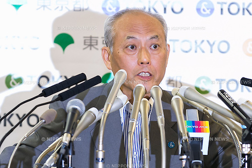 Tokyo governor Yoichi Masuzoe speaks during a regular news conference at the Tokyo Metropolitan Government Building on June 3, 2016, Tokyo, Japan. Masuzoe said that the results of a probe into his office's use of funds would be published on Monday 6th June and that he would provide answers to all of the allegations against him. Masuzoe is under pressure after it it became apparent that his office had used political funds for private purposes and to help him travel and entertain in luxury. (Photo by Rodrigo Reyes Marin/AFLO)