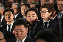 December 30, 2016, Tokyo, Japan - Japan's largest SNS service LINE president Takeshi Idesawa attends a ceremony to celebrate the last trading day of 2016 at the Tokyo Stock Exchange on Friday, December 30, 2016 as the LINE was listed on the Tokyo Stock Exchange this year. Japan's share prices fell 30.77 yen to close at 19,114.37 yen at the Tokto Stock Exchange, but finished the highest close in 20 years for the last day trading of the year.  (Photo by Yoshio Tsunoda/AFLO) LWX -ytd-