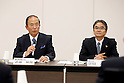 (L-R) Toshiro Muto, Ryohei Miyata,<br /> SEPTEMBER 18, 2015 :<br /> The 1st Preparatory Committee towards the Tokyo 2020 Olympic and Paralympic Games emblem selection is held in Tokyo, Japan. (Photo by Shugo TAKEMI/Tokyo2020/AFLO)