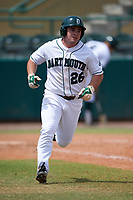 Dartmouth Big Green right fielder Ben Socher (26) during a game against the South Florida Bulls on March 27, 2016 at USF Baseball Stadium in Tampa, Florida.  South Florida defeated Dartmouth 4-0.  (Mike Janes/Four Seam Images)