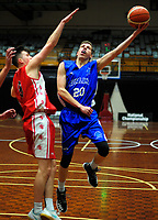 Action from the 2017 national under-19 basketball championship tournament men's final between Canterbury and Auckland at The North Shore Events Centre in Hillcrest, Auckland, New Zealand on Tuesday, 6 June 2017. Photo: Dave Lintott / lintottphoto.co.nz