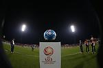 Saudi Arabia vs Thailand during the AFC U23 Championship 2016 Group B match on January 15, 2016 at the Grand Hamad Stadium in Doha, Qatar. Photo by Fadi Al-Assaad / Lagardère Sports