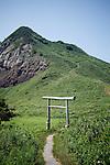Sado island, August 2010 - One game rock formation on the Sotokaifu coast.