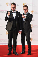 BAFTA TV Awards 2016 arrivals