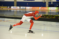 SPEED SKATING: CALGARY: Olympic Oval, 08-03-2015, ISU World Championships Allround,  Ted-Jan Bloemen (CAN), ©foto Martin de Jong
