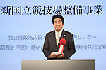 Shinzo Abe, <br /> DECEMBER 11, 2016 : <br /> Groundbreaking ceremony for the new National Stadium <br /> for the Tokyo 2020 Olympic Game, in Tokyo, Japan. <br /> (Photo by AFLO SPORT)