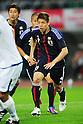 Masahiko Inoha (JPN),.MAY 23, 2012 - Football / Soccer :.Kirin Challenge Cup 2012 match between Japan 2-0 Azerbaijan at Shizuoka Stadium Ecopa in Shizuoka, Japan. (Photo by AFLO)
