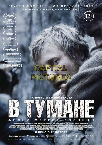 ORIGINAL RUSSIAN POSTER ART<br /> in In the Fog (2012) <br /> (V tumane)<br /> *Filmstill - Editorial Use Only*<br /> CAP/FB<br /> Image supplied by Capital Pictures