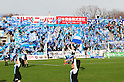 Yokohama FC fans, MARCH 6, 2011 - Football : 2011 J.League Division 2 match between Yokohama FC 1-2 Kataller Toyama at NHK Spring Mitsuzawa Football Stadium in Kanagawa, Japan. (Photo by AFLO)