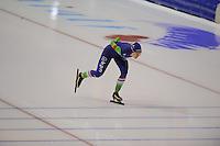 SCHAATSEN: HEERENVEEN: IJsstadion Thialf, 12-02-15, World Single Distances Speed Skating Championships, 3000m Ladies, Ireen Wüst (NED), ©foto Martin de Jong